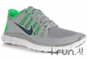 nike-free-5-0-m-chaussures-homme-30205-0-z
