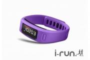 garmin-vivofit-bracelet-d-activite-accessoires-50004-1-z