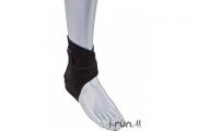 zamst-support-talon-d-achille-at-1-accessoires-27754-1-sz