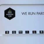 Nike Stadium Paris