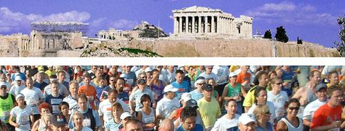 Le Marathon d'Athènes
