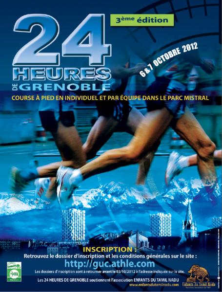 affiche 24h de la course à pied grenoble 2012