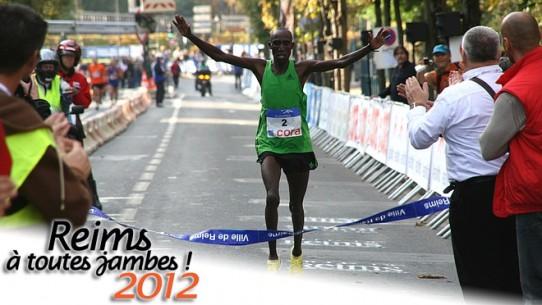 arrivée du vainqueur marathon de reims 2012