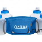 camelbak-ceinture-porte-bidons-arc-4-accessoires-41353-1-z