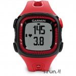 garmin-forerunner-15-hrm-accessoires-54826-1-sz