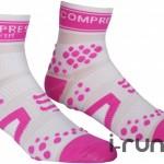 compressport-chaussettes-pro-racing-v2-accessoires-41248-1-z
