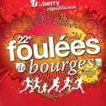 Foulées de Bourges