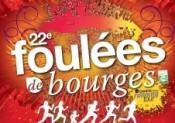 Les Foulées de Bourges en vidéo