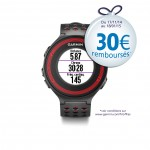Forerunner220_Noir-Rouge_Face_ChampsDonnees2+pastille