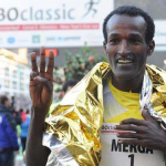Imane MERGA (photo : IAAF)