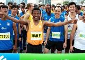 Un dernier marathon pour Haile ?