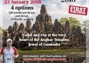 Ultra-Trail d'Angkor : première édition le 23 janvier 2016