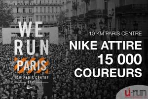 10km PARIS CENTRE