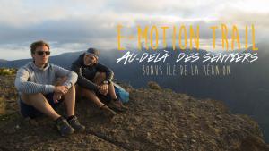 EMT Bonus Réunion
