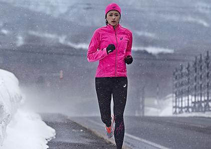 Comment s habiller pour courir l hiver r gime pauvre en calories - Comment tailler les geraniums pour l hiver ...