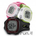 garmin-forerunner-10-white-pink-electronique-19045-0-sz