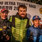 Le podium 2016 HK 100 Philipp Reiter pour Salomon Running