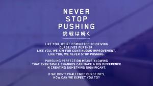 Mizuno_Never_Stop_Pushing.jpg