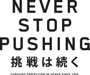 Mizuno_Never_Stop_Pushing_BLACK