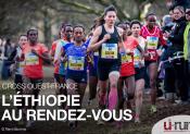 CROSS OUEST FRANCE : L'Éthiopie au rendez-vous