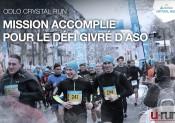Mission accomplie pour la Odlo Crystal Run