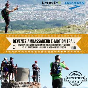 e-motion trail tour