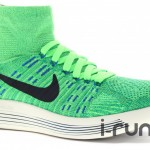 nike lunarepic flyknit m chaussures homme 114713 1 z 150x150