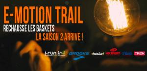 teaser e-motion trail