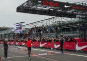 Nike Breaking2 : la barre des 2h sur marathon a tremblé