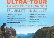 L' Ultra-Tour de la Motte-Chalancon : 2ème édition les 15 et 16 juillet