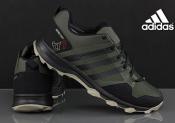 adidas : des modèles trails de grande qualité pour passer l'hiver !