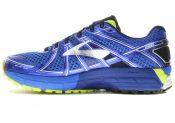 Chaussures : la stabilité, un élément important ?