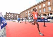 Marathon de Toulouse 2018 : 16 000 coureurs attendus !