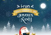 C'est déjà Noël chez i-Run !