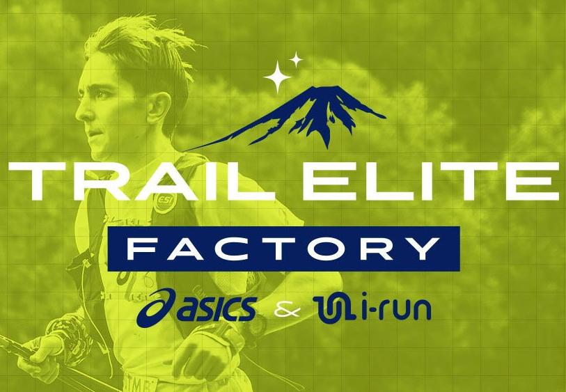 TRAIL ÉLITE FACTORY