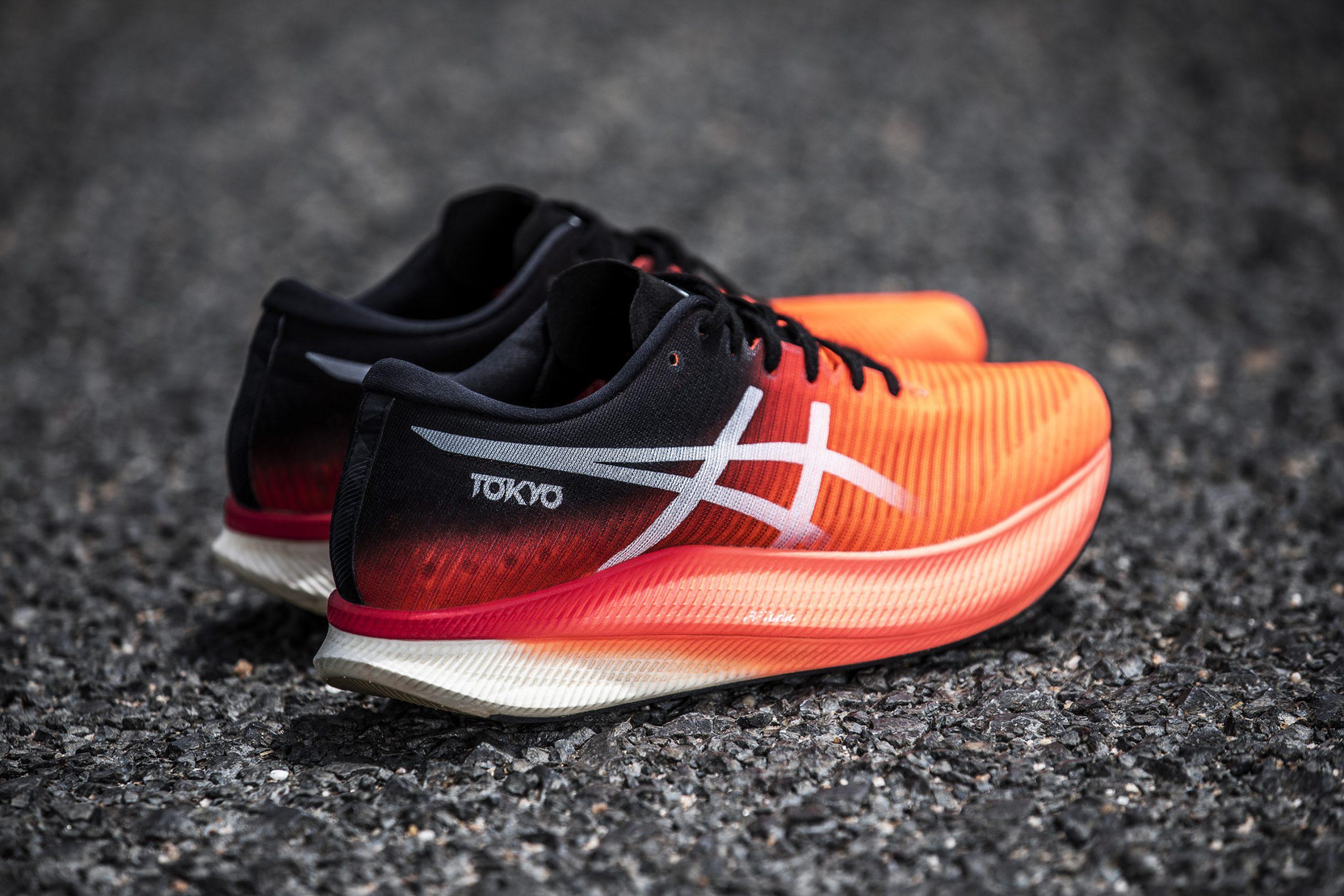 ASICS METASPEED : la nouvelle chaussure innovante à plaque de ...