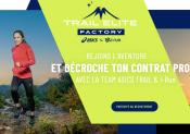 Trail Élite Factory : lancement de la seconde édition !